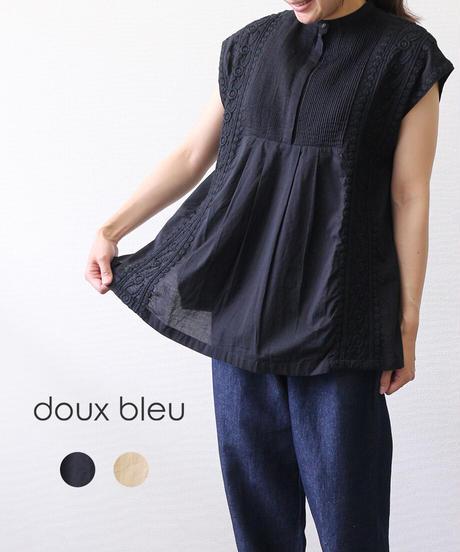 doux bleu 刺繍ブラウス