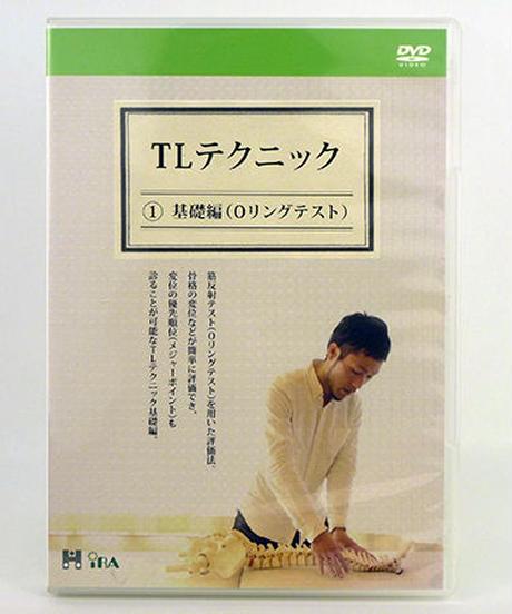 TLテクニック(1)基礎編(Oリングテスト) 仲村ケイ