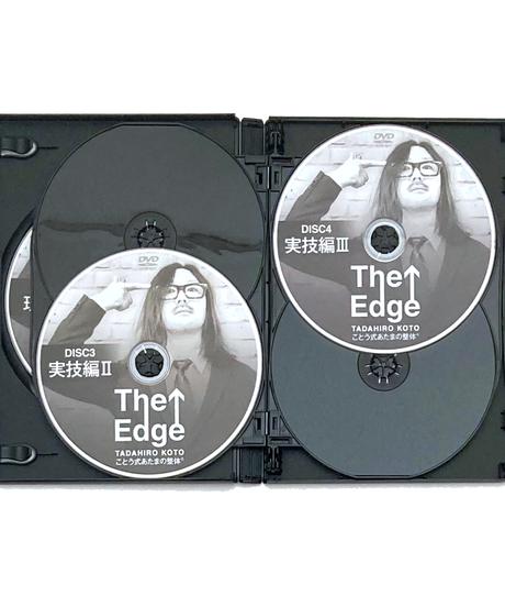 The Edge TADAHIRO KOTO ことう式あたまの整体® 古藤格啓