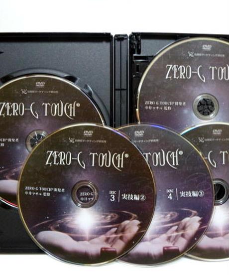 ZERO-G TOUCH® ゼロジーテック 中井マサル