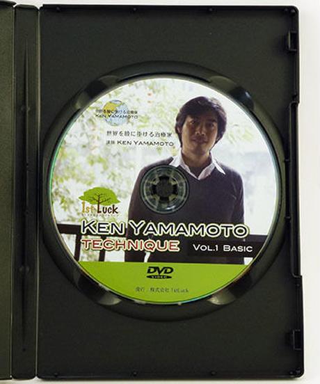 Ken Yamamoto TECHNIQUE LEVEL1 Basic Ken Yamamoto