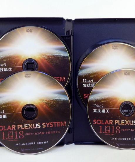 SOLAR PLEXUS SYSTEM 1.618 ソーラプレクサスシステム 土信田祐介