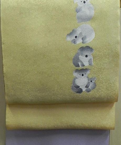 染め名古屋帯「森のコアラ」(仕立て代、送料込み)   4-022