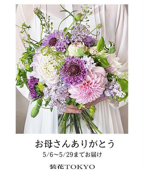 母の日ブーケ2021【ピンク系】✳︎ラッピング付き