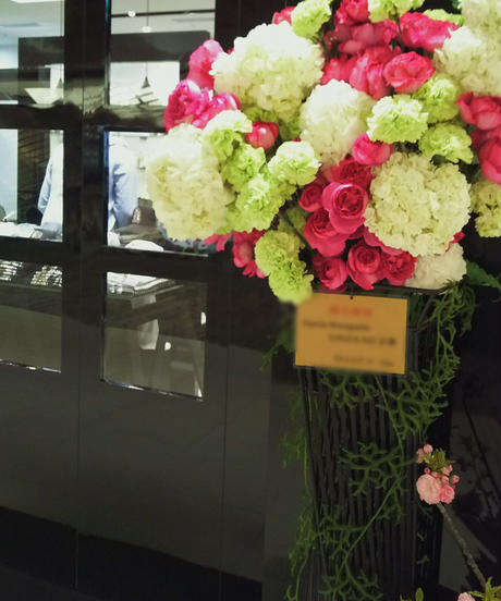 [オーダーメイド]お祝い花 〜スタンド花〜