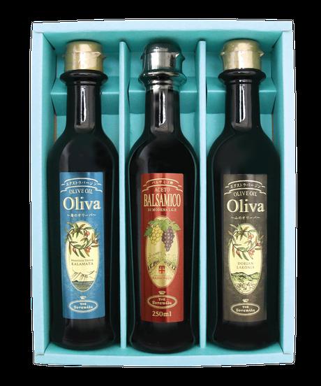 ギフトセット EX海・山のオリーバ、モデナ産バルサミコ酢 3本セット