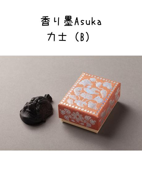 ソトコト21年3月号と香り墨Asuka1種のセット