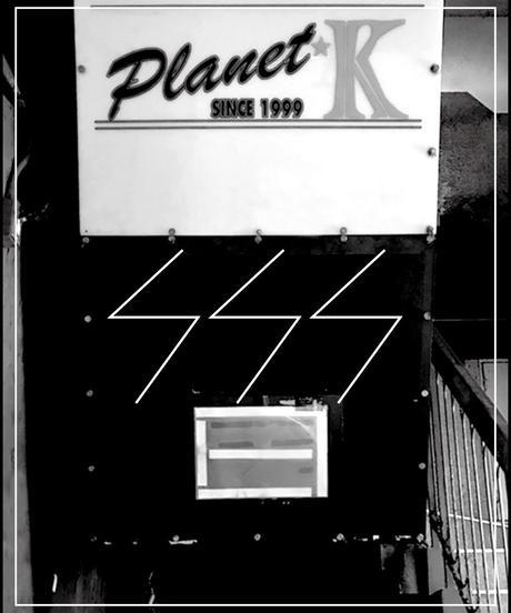 SSS SAVE 006' 吉祥寺 Planet K