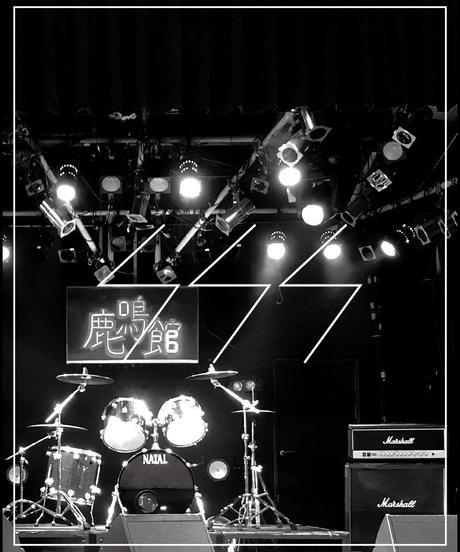 SSS SAVE 013' 目黒 鹿鳴館