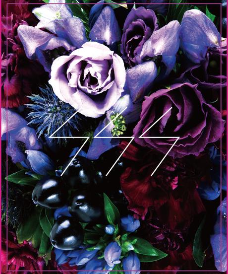 SSS FLOWER 013' featuring KenKen