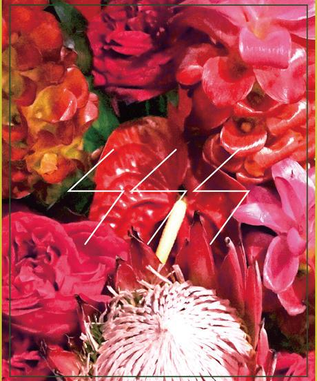 SSS FLOWER 026' feat. BIDA SSS REMIX