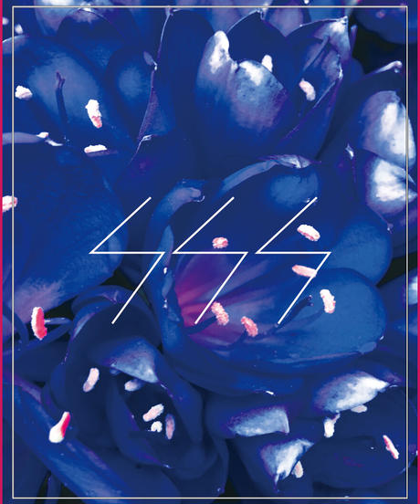 SSS FLOWER 025' feat. Cosmo-Shiki SSS REMIX
