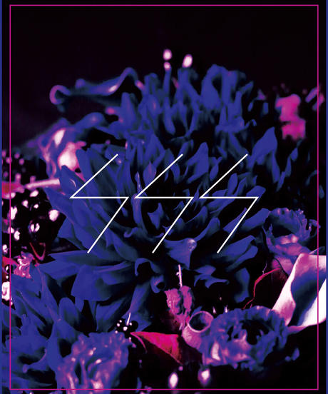SSS FLOWER 021' feat. cruyff in the bedroom SSS REMIX