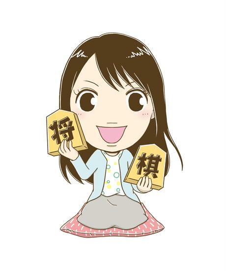 【チェキ付き書籍】【1/15オンラインイベント】山口恵梨子(えりりん)の女流棋士の日々発売記念オンラインイベント