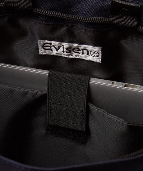 EVISEN / CHOMBO BACKPACK 2.0