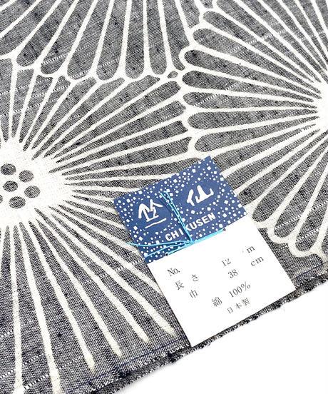 着方によって、着られる季節が長い浴衣 万寿菊柄 [紅衣オリジナル]