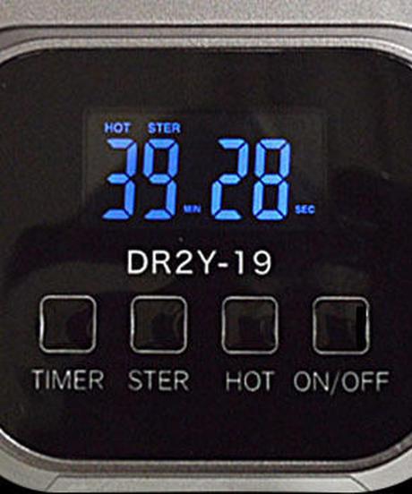 Dr.Dry Helmet Dryer(ドクタードライ ヘルメットドライヤー)