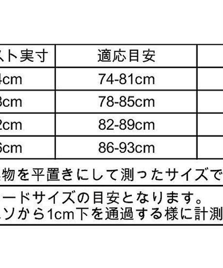 BPP-02/ ガードインナーパンツ
