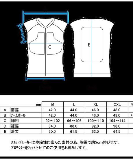 BPJ-01/ ガードインナー SB
