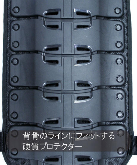 BP01-STD/ ボディ プロテクター