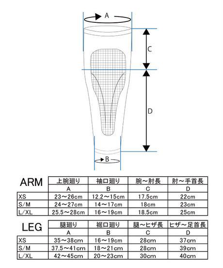 LEG-T01-SB2/ コンフォート レッグ サポーター