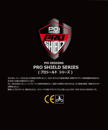 BPJ-03P/スポーツガードボディ CE