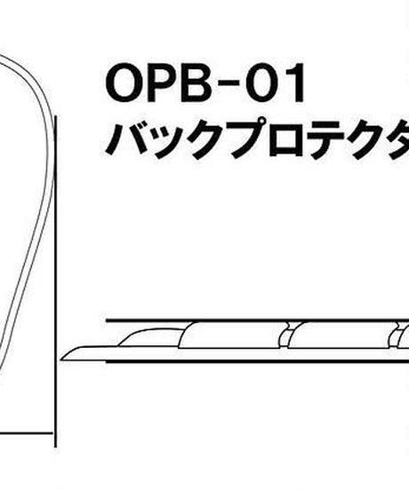 OPB-01/ OPハードプロテクター : 背中