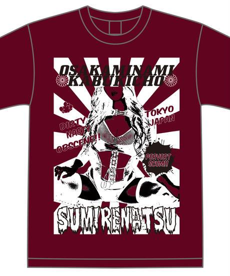 夏すみれ2019年度版オリジナルTシャツ【マルーン】
