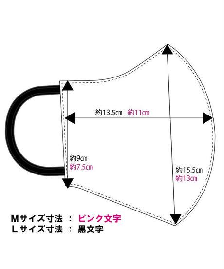 グレート・ムタ  ファッションマスク(黒)※日本製