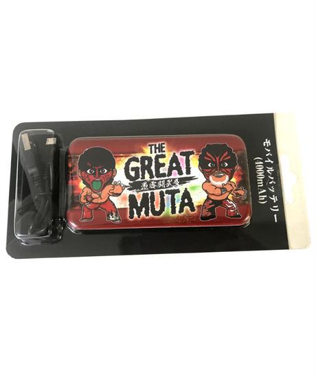 グレート・ムタ モバイルバッテリー
