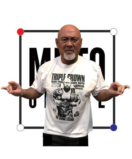 ハードコアチョコレート×武藤敬司「TRIPLE CROWN PLUS TWO(LOVEホ ワイト)」Tシャツ ※KEIJI MUTO OFFICIAL SHOP 限定版