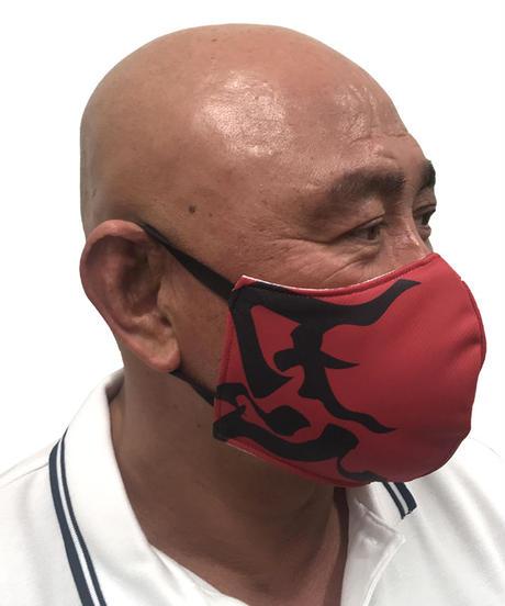 グレート・ムタ ファッションマスク(赤)※日本製
