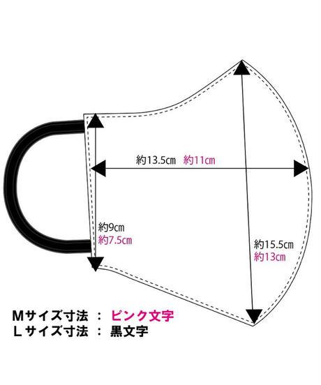 武藤敬司ファッションマスク Ver.2 ※日本製