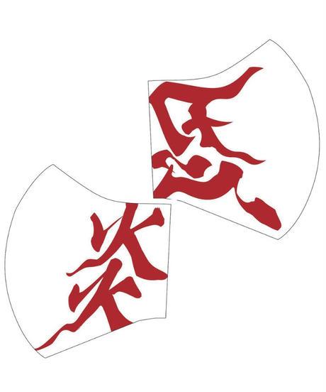 グレート・ムタ  ファッションマスク(白)※日本製