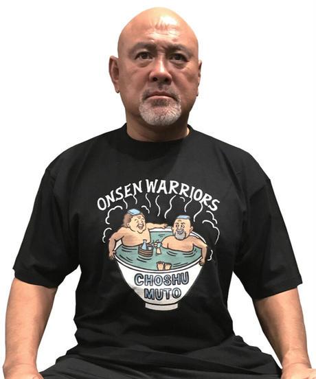 長州力×武藤敬司「ONSEN WARRIORS」Tシャツ(黒)
