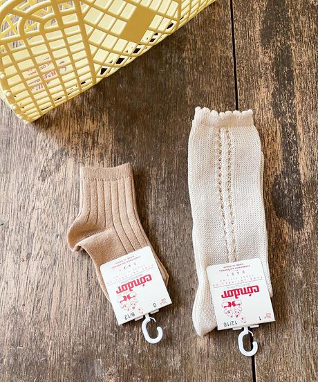 Cóndor | basic rib short socks (3-6歳 size)