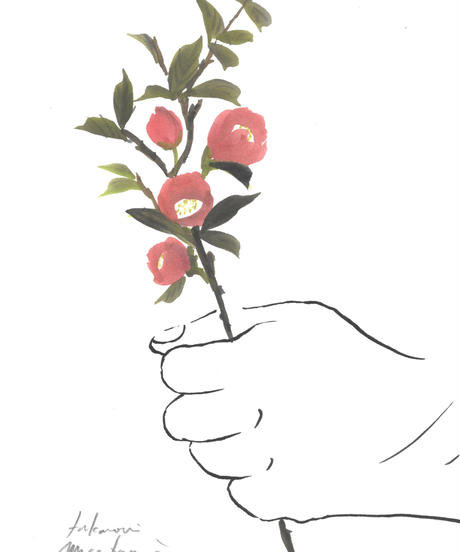 give the flower