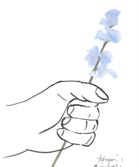give the flower [sweetpy]