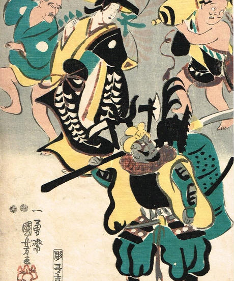 歌川国芳「流行逢津繪希代稀物」嘉永5年(1852)【浮世絵】