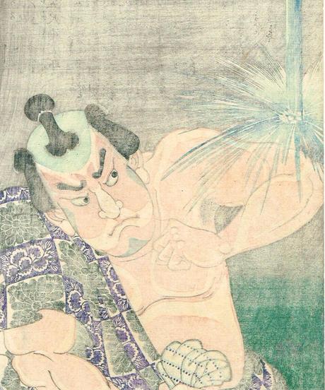 歌川芳虎「勇烈血気伝 五尺染五郎」慶応2年(1866)【浮世絵】