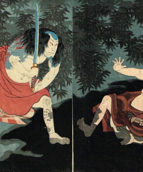 歌川国芳 「団七九郎兵衛 義平次」 喜永元年-5年【浮世絵】