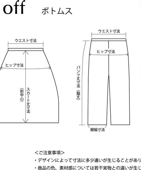 Denim pants (original denim / no.D620)
