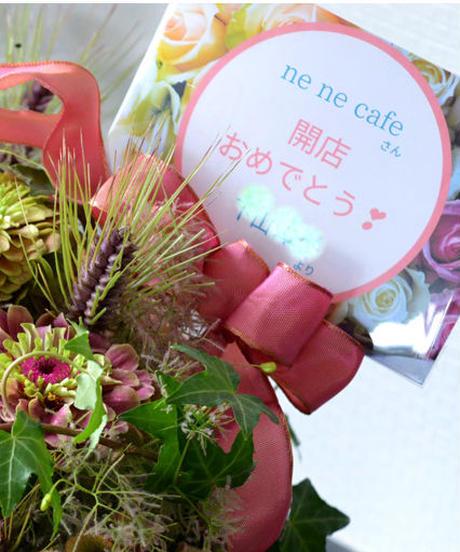 熊谷珠樹の季節のフラワーギフト フルオーダー