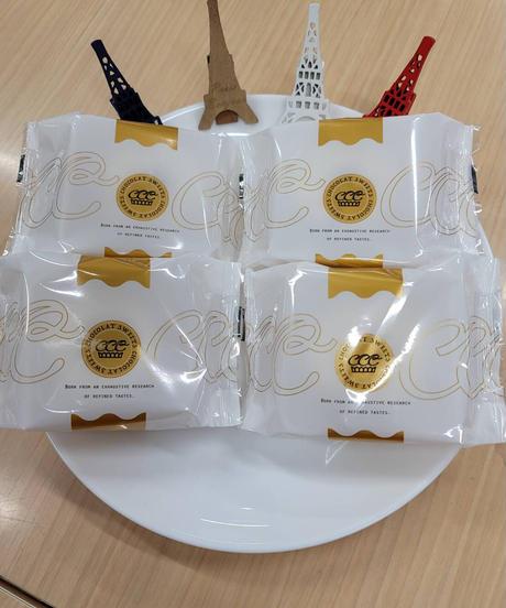 天理のホワイトショコラカップケーキ(賞味期限2021/8/5)