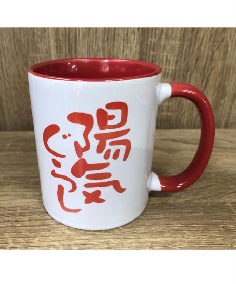 オリジナルデザイン マグカップ!