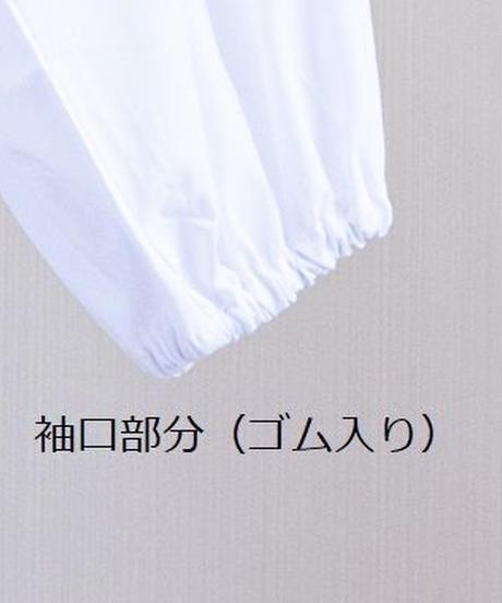 神殿掃除着(上着・ズボンセット)  S、M