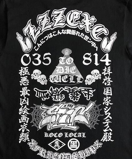 【人食人】コラボTシャツ/ブラック #EXC-TS20