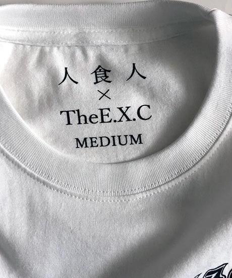【人食人】コラボTシャツ/ホワイト #EXC-TS21