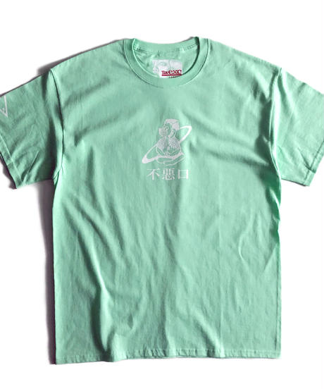 【不悪口】Tシャツ/ミント #EXC-TS23