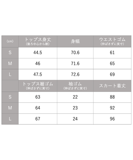 MY032-33 メニーウェイセットアップ(ブラック)